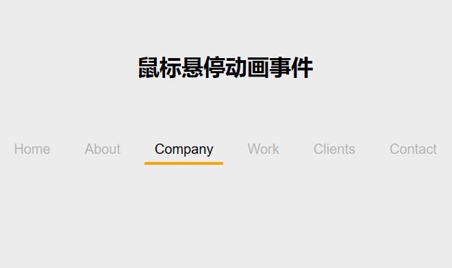 Flipboard创始人谈设计、用户体验及中国本土化